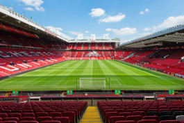 Manchester United - Watford - Supertilbud